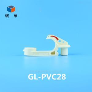 GL-PVC28 礦用電纜掛鉤生產廠家
