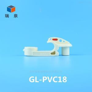 GL-PVC18 礦用塑料電纜掛鉤