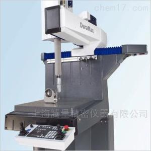 DuraMax三坐标测量机