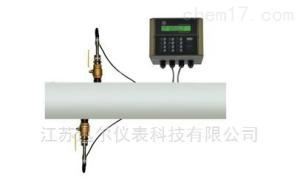 超声波流量计插入式