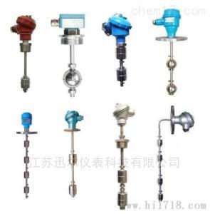 專業生產連桿浮球液位計