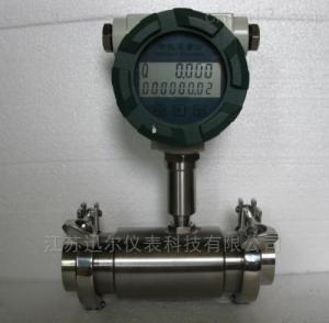 乙醇流量计质量