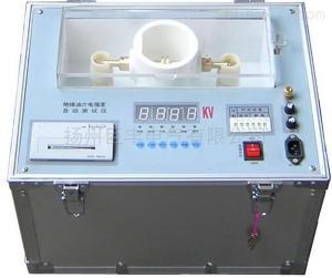 承試設備-絕緣油介電強度測試儀廠家價格