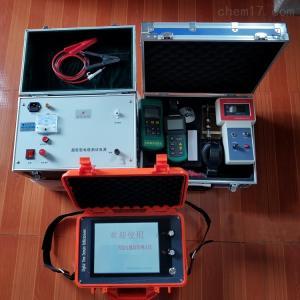 电缆探伤仪路灯电缆故障测试仪