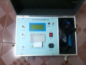 电容电感测试仪参数