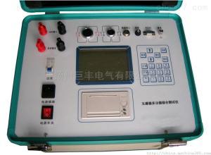 電容式互感器綜合特性測試儀