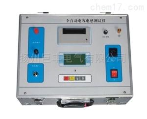 便攜式全自動電容電感測試儀廠家供應