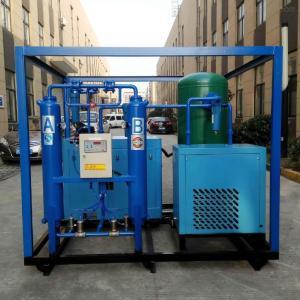 二级承装承修承试干燥空气发生器