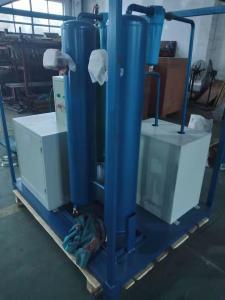 江苏干燥空气发生器