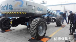 上海析平便携式汽车轮轴称重仪 车辆轴重秤