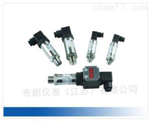 BRCN280 壓阻式壓力變送器