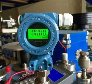 BRCN 2088擴散硅壓力變送器