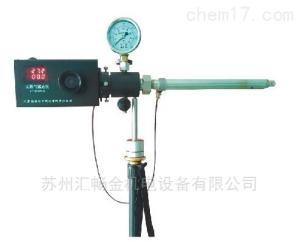 HY-0080P-M2 天然氣露點儀HY-0080P-M2