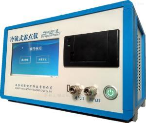 HY-0080P-E 電力露點儀HY-0080P-E