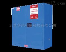 KLB4500 弱腐蚀性化学品储存柜