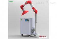 MH460 移动式万向抽风罩