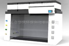 NF1300(S) 凈氣型通風柜