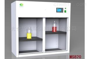 MS820 桌面式净气型储药柜