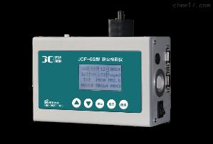 JCF-6S-多功能激光粉尘检测仪