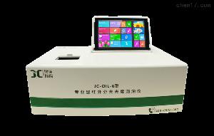 JC-OIL-6 触屏式-红外分光测油仪-