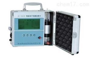 綜合壓力小流量皂膜流量計校準儀價格廠家