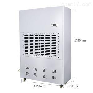 240L烘干房用耐高溫除濕機廠家直銷