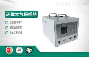 JCH-2400-4 24小时恒温大气采样器JCH-2400-4 性价比高