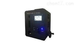 JCY-2030 智能综合流量压力校准仪JCY-2030