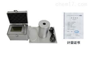 JCL-1000 JCL-1000型电子孔口流量校准器