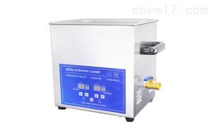 JC-QX-10L 超声波清洗器JC-QX-10L