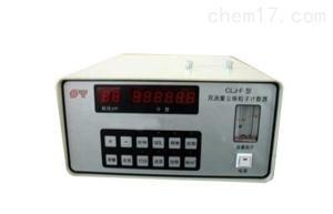 CLJ-510 大流量尘埃粒子计数器
