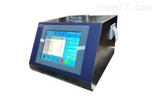 CLJ-510 CLJ-510大流量激光塵埃粒子計數器2