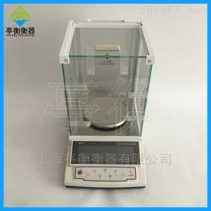 PTY-3003电子天平,3000g/1mg千之一天平