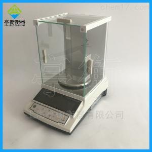 PTY-2003电子天平,2000g/1mg精密天平