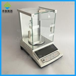 PTY-1203电子天平,1200g/1mg千分之一天平