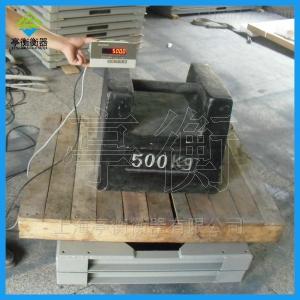气瓶秤带继电器输出,1000kg电子钢瓶秤
