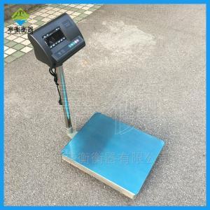 物流公司用带蓝牙电子秤,能连接系统的台秤