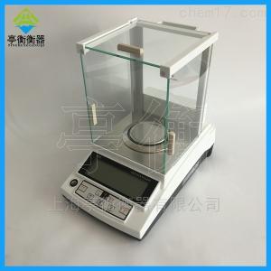 PTX-JA210S电子天平,210g/1mg精密天平