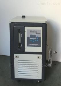 GDYTJ0530 高低温一体机