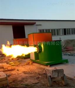 环保生物质燃烧机   锅炉加热设备