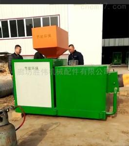 60萬大卡 噴涂烘干鍋爐燃燒器生物質燃燒機價格