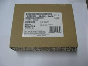 西门子压力测量仪SITRANSP500价格优惠