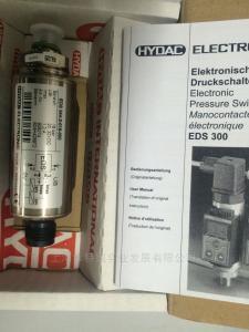 HYDAC电子式温度开关ETS380信誉保证