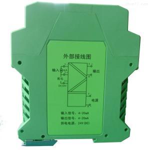 TRWD-1DB 一進一出智能超薄溫度變送器pt100 24V供電