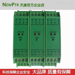 PHD-22DF-2727 检测端安全栅继电器触点输出接近开关输入