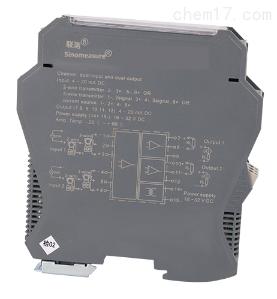 NPDL-00211021/00231021交流电流变送器