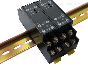 PT100溫度變送器熱電阻熱電偶信號隔離器
