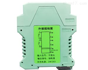 信號隔離器WS21522電流電壓變送器一入二出