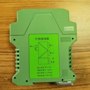 TRWD-11D 智能溫度變送器一進二出4-20mA輸出24V供電