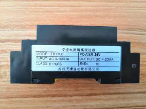 0-200μA,0-500μA交流电流隔离变送器